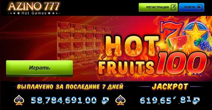 Онлайн казино Азино777: официальный сайт с крутыми играми и большими выплатами